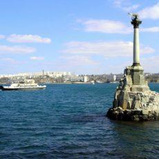 Крым. Севастополь