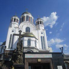 Симатова Н. (Челябинск) 15