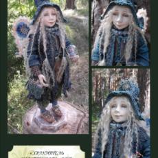 Тронина Валентина, Челябинск, 7, Хранитель