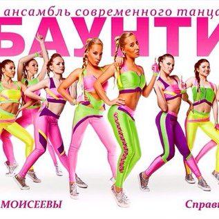 baunti-tantsy-vladimir