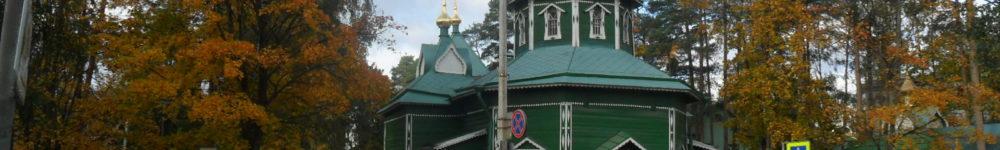 Ленинградская область 2