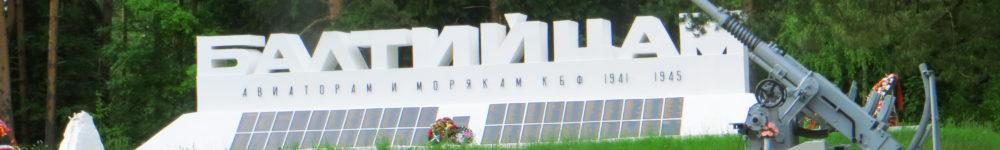 Ленинградская область 3