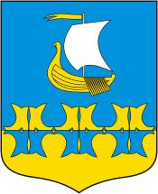 Город Кимры герб