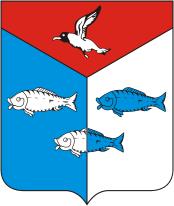 Пеновский муниципальный округ герб