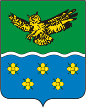 Жарковский район герб