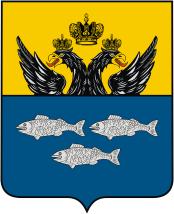 Осташковский городской округ герб