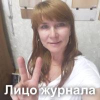 Эльгард Анжелика