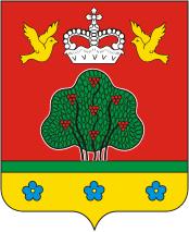 Герб Бежецкого района